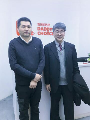 日本神户大学藤野英己教授加入爸爸的选择顾问团队