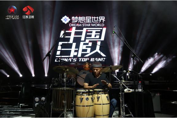 """《中国乐队》圆满收官 冷酸灵""""唱""""享美好生活"""
