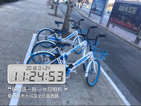 """""""禁投令""""后哈罗单车强投北京 虚构车辆信息涉嫌欺诈"""