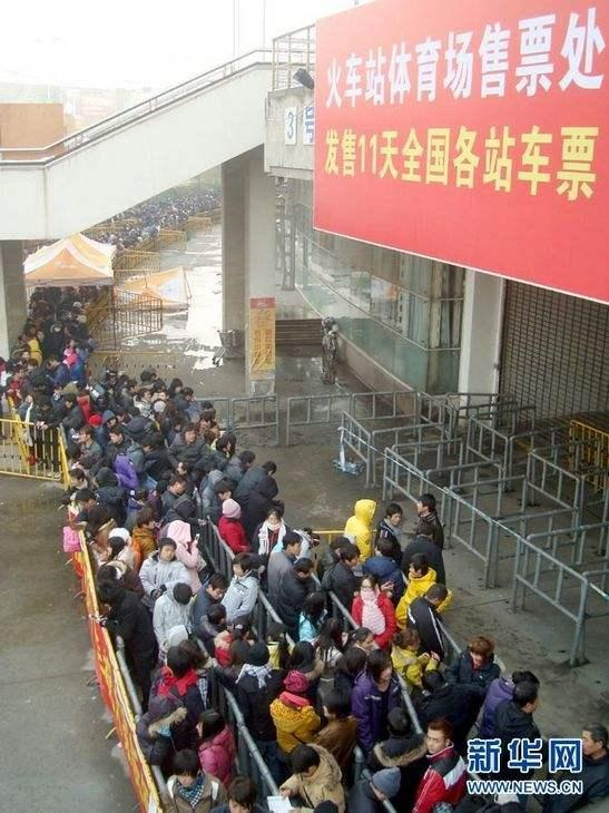 重庆时时彩在线开户:那些年,我们共同的春运记忆