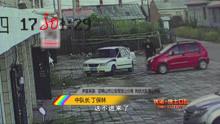 双鸭山:摩托频繁被盗 警方迅速破案