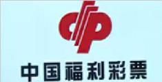 中国彩票30年售3.2万亿元 跃居世界第二大市场