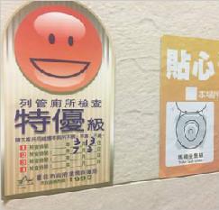 台湾公厕:城市文明的名片