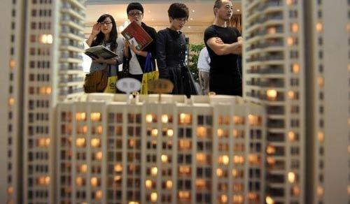 链家发布《北京购房大数据报告》 透视住房消费升级大趋势