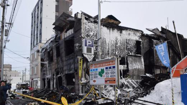 日本札幌一安养院深夜大火已致11死仅5人生还