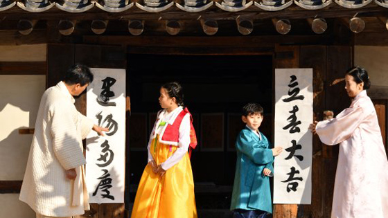 韩媒:韩国人庆新春贴汉字对联 白纸黑字亮了