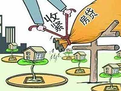 2018年严控基调不会变 北京房贷市场持续紧绷