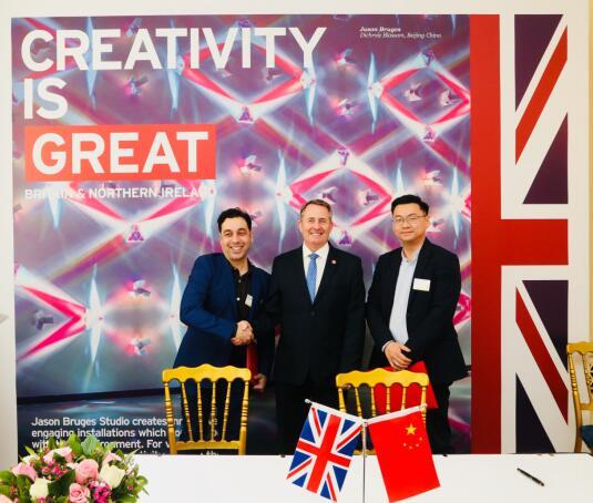 英首相特蕾莎·梅见证中英合作动画电影及系列剧签约 总投资10亿元