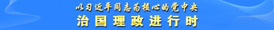 长城人寿斩获第七届中国公益节两项大奖