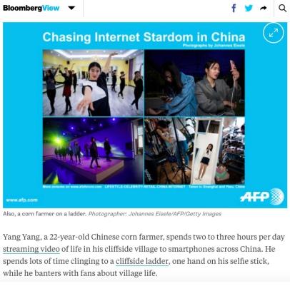 彭博社评快手:将跻身全球最有价值创业公司行列