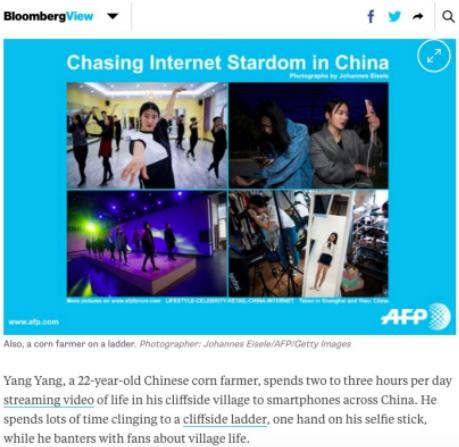 彭博社:快手为大多数中国人而生 将成未来富裕群体表达平台