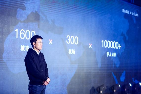 专访云地接CEO盖书华:从司导切入地接供应链,云地接如何赋能旅行社?