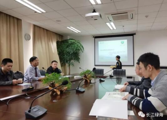 天星资本投资企业长江绿海与中铁二院共建生态环保治理新高地