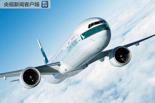 澳门sands金沙娱乐:国泰一航班疑引擎故障折返香港机场,有人看到引擎爆炸冒火光