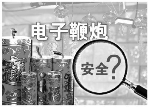 """澳门电子游艺:新型烟花爆竹走俏市场_电子鞭炮""""藏""""安全隐患"""