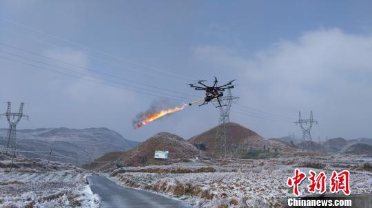 广东电网亮出高科技防冰 喷火无人机现身