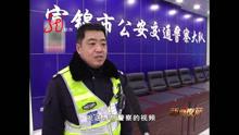 男子发表不当言论 行政拘留五天