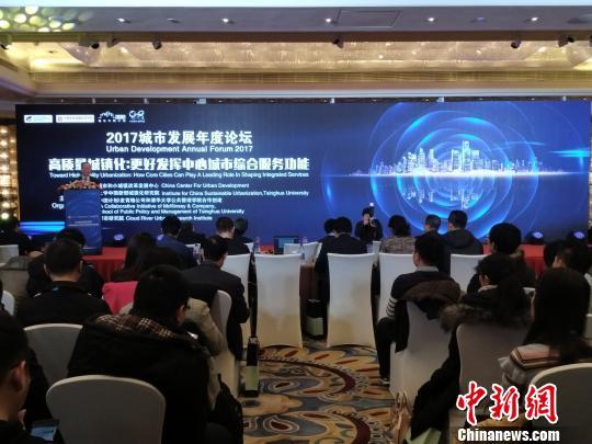 报告显示中国37座中心城市缔造了70%的主板上市企业