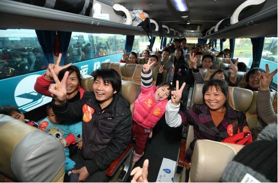 爱心助力春运 粤运交通打造国际化现代运输物流企业