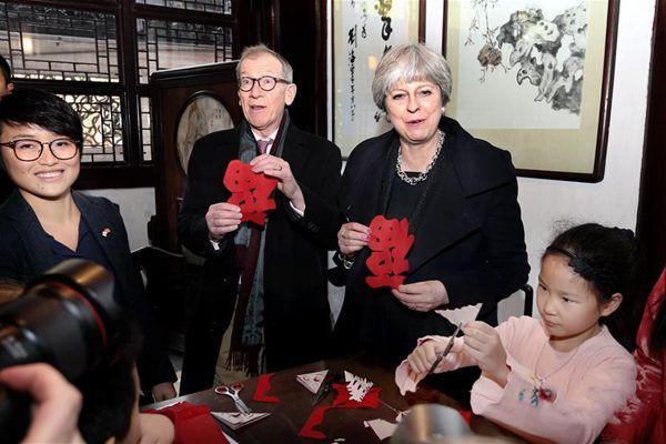 英国首相特雷莎·梅参观上海豫园