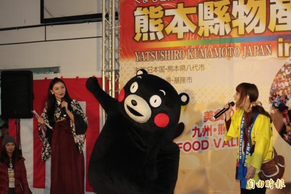 熊本熊连续三年现身台湾基隆 与粉丝同乐