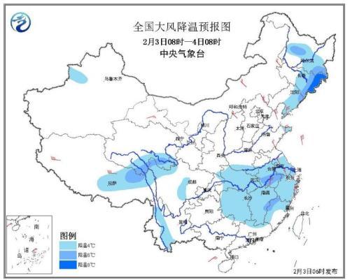 冷空气影响中东部地区 西南地区东部仍有雨雪天气