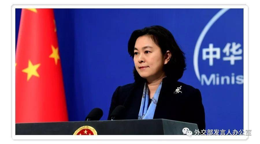 金沙会娱乐城:中国将拉美纳入自己轨道损害有关国家经济?中方回应:完全违背事实