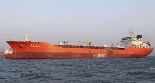 """实锤?外媒称UN调查报告""""认定""""台湾是朝鲜海运石油主要来源,美国和蔡英文怎么看?"""