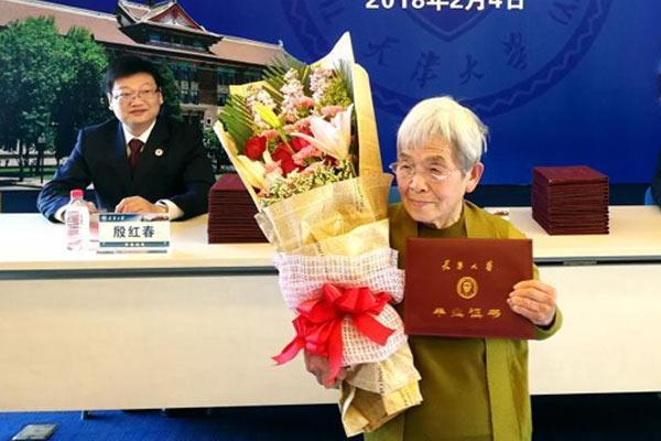 """为梦想坚持60年 81岁""""学霸奶奶""""获本科学位"""