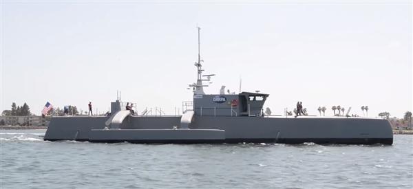 美国防部将向海军移交新式反潜军舰:无需驾驶人员