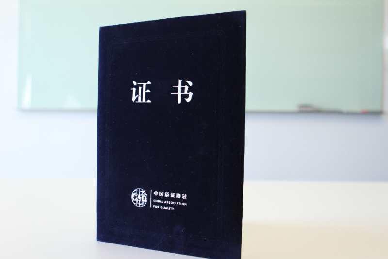 """""""中国制造""""与""""中国质量""""的激荡与融合:雷军就任中国质量协会副会长"""