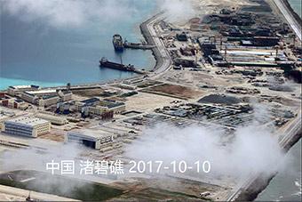 外媒高清航拍图关注中国南海岛礁建设进度