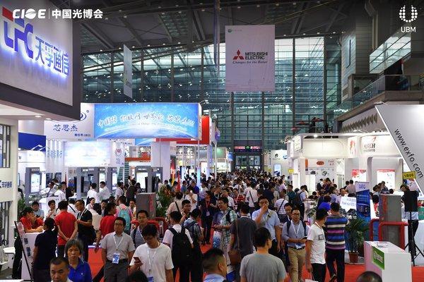 CIOE 中国光博会展位预定开启,抢占光电发展制高点