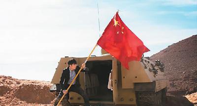 """《中国推销员》成海外发行""""黑马"""" """"一带一路""""电影卖到全球67国"""