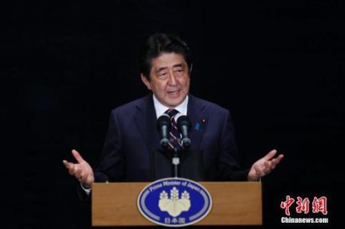 """安倍再提将自卫队写进宪法 称系""""日本安全之本"""""""