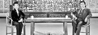 """中央纪委监察部网站改版 重塑理念彰显""""文化自信"""""""
