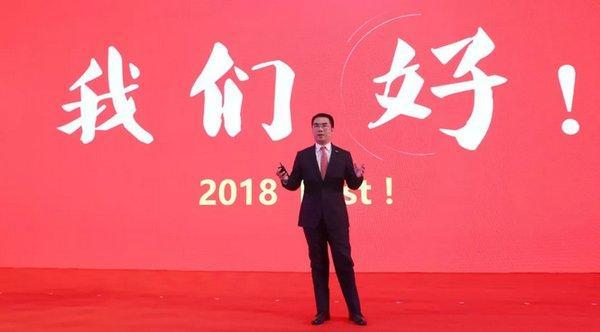 天天快递强势开启2018:15亿服务奖励基金,三年单量破2000万