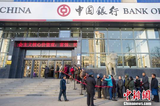 资料图:山西太原,民众在中国银行太原漪汾支行排队。(张云 摄)
