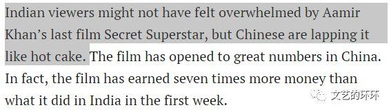 """新德里梦里都做不到的""""征服中国"""",这个男人为什么行?"""