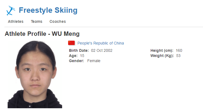 15岁中国滑雪选手吴梦 成平昌冬奥会最年轻参赛者