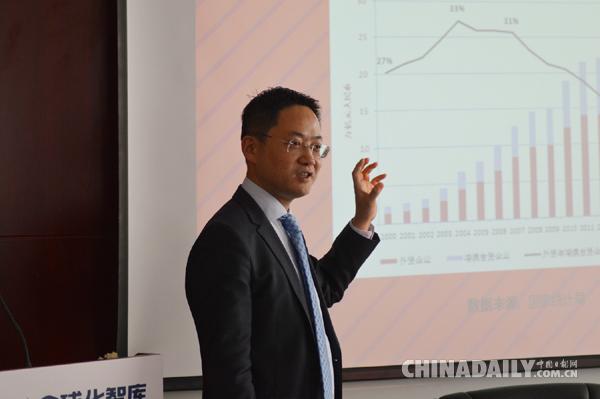 联合国官员谈改革开放40周年:中国发展经验具有世界意义