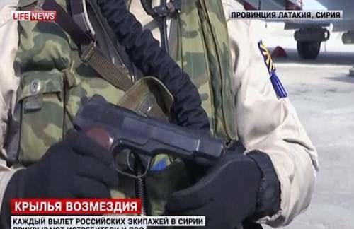 """俄飞行员""""殉国""""前 身上有什么武器能保命?"""