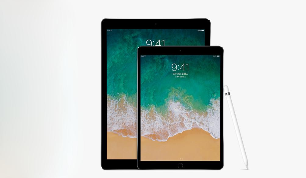iPad销量依旧市场第一 今年或发全面屏版本