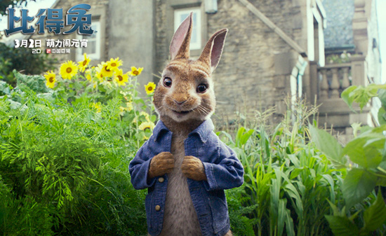 《比得兔》北美口碑解禁 笑点密集大获好评