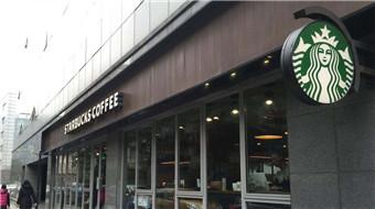 每15小时新增一家门店 星巴克正成为中国中产标签