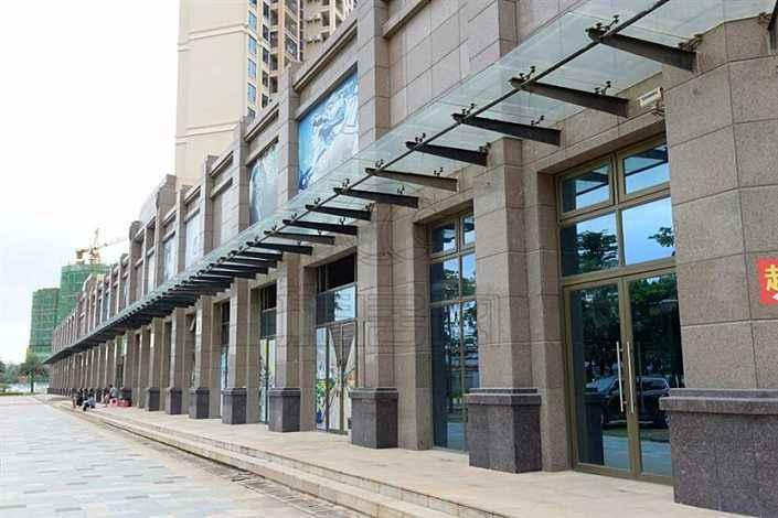 海南:购买商铺等不予提取住房公积金