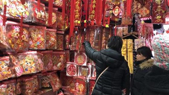 """美媒:纽约布鲁克林""""中国年味儿""""正浓!"""