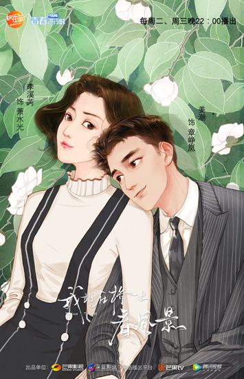"""还有陈思诚饰演章天昊与小葡萄饰演的佳琪组成的可爱""""萌娃""""cp也被观众图片"""