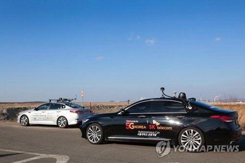 韩国SK电讯成功测试5G联网无人驾驶汽车
