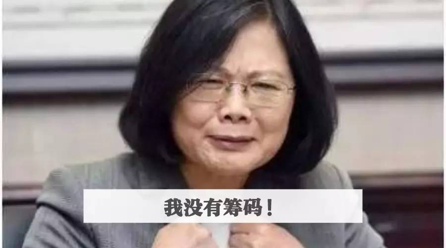 """网上百家乐""""台湾旅行法""""列入美国参议院外委会议程 台媒宣称通过的机会很大"""
